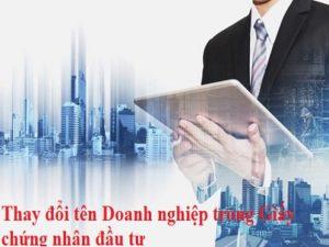Thay-doi-ten-doanh-nghiep